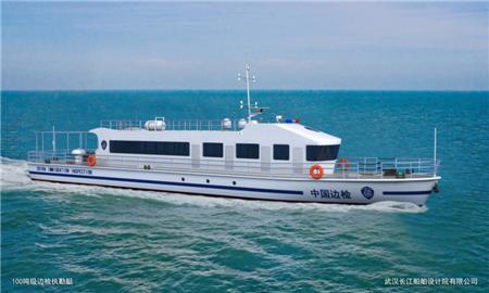 长江船舶设计院中标唐山边检站100吨级边检执勤艇设计