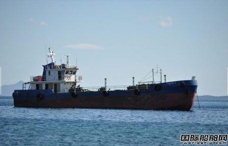 一艘供油船尼日利亚海域遭海盗袭击3人被绑架