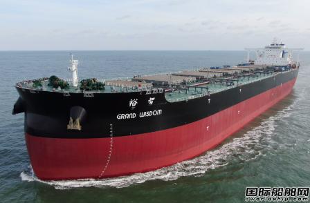 北船重工又一艘32.5万吨矿砂船试航凯旋