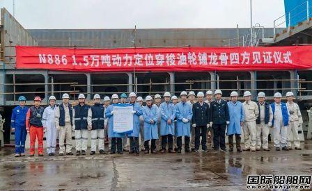 南通中远海运船务承建N886穿梭油船项目进入关键节点