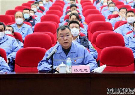 大船集团主要领导调整杨志忠任董事长党委书记