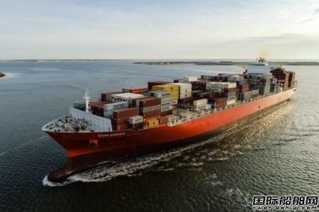 Telemar签约为NSC船队通导设备提供支援服务
