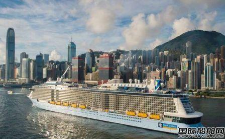 """皇家加勒比""""海洋量子""""号邮轮新加坡正式复航"""