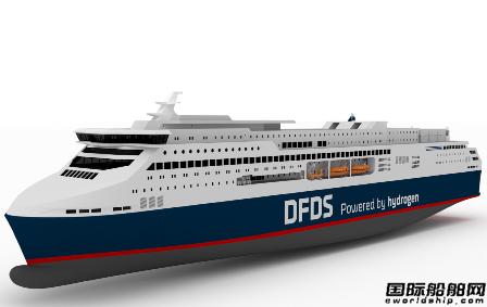 欧洲船企将联手开发氢动力滚装船