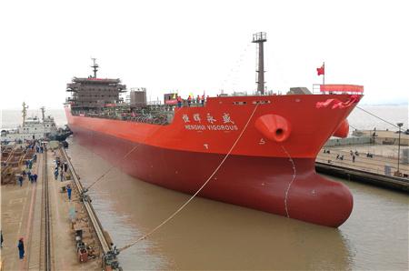 扬帆集团一艘18000吨化学品船出坞