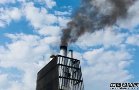 IMO船舶碳减排措施遭航运业界质疑