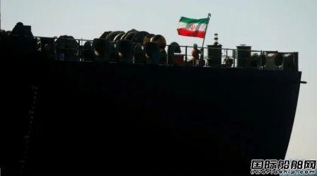 """挑战美制裁!伊朗""""史上最大规模""""油轮驶往委内瑞拉"""