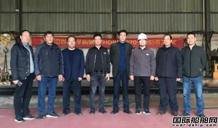 海东造船一艘3440吨不锈钢化学品船开工
