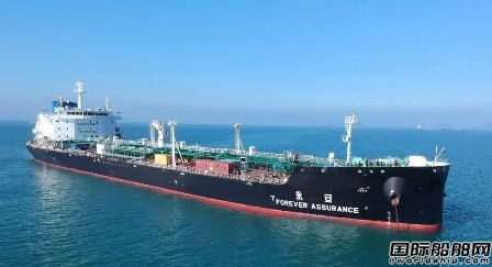 广船国际交付招商南油4.97万吨成品油船1号船