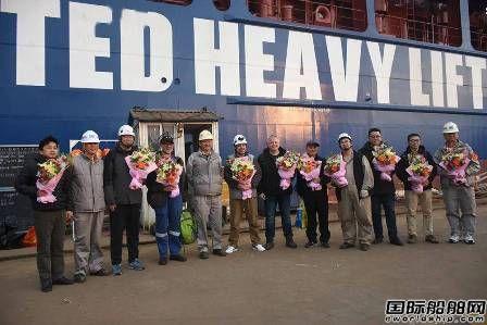 沪东中华优化型13000吨重吊船首船试航凯旋