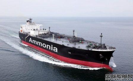 日本推动将氨作为未来航运燃料