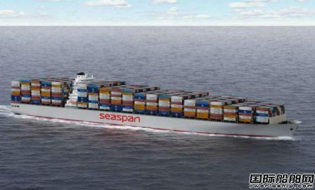 Seaspan下单订造5艘12200TEU集装箱船