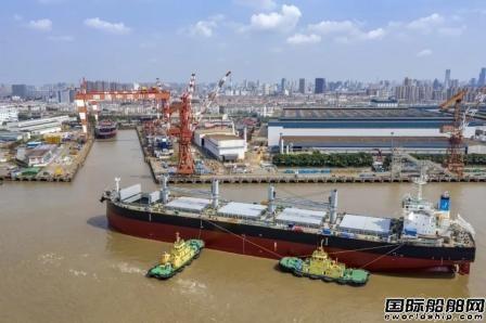 中远海运川崎获江苏远洋4艘新一代6.4万吨散货船订单
