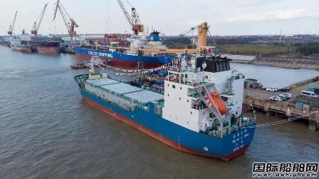 中国首艘自主研制乏燃料运输专用船交付