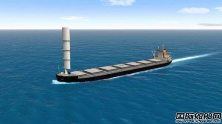 商船三井下单建造首艘风帆动力散货船