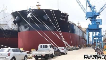 现代三湖重工建造韩国首批LNG动力远洋船命名