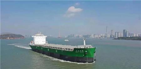 厦船重工交付中谷物流一艘2500TEU集装箱船
