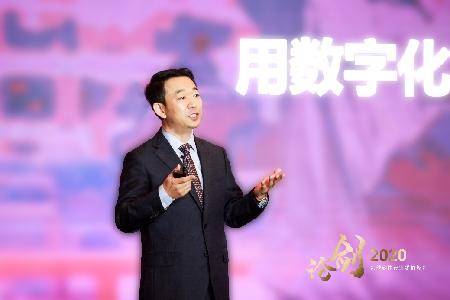 """AVEVA剑维软件举行""""论剑2020行业领袖峰会"""""""