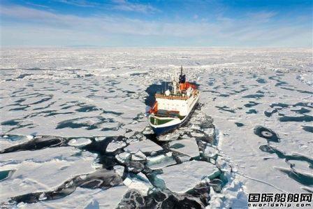 日本拟投巨资打造北极破冰科考船以牵制中国