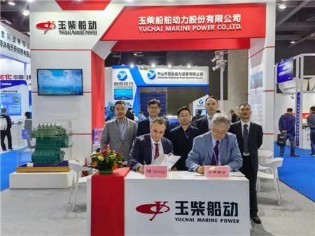 玉柴船动与DM Service合作携手拓展海外市场