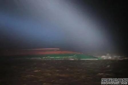 3人死亡5人失踪!长江口两船相撞一船翻扣
