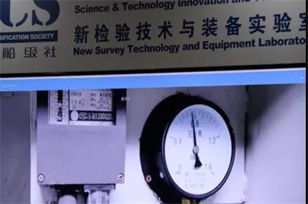 中国船级社推出5G+船舶实时远程检验技术解决方案