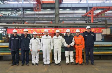 扬州金陵第2艘7490吨不锈钢化学品船开工
