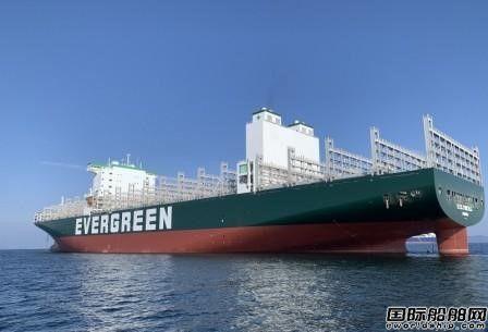 长荣海运两艘12000TEU集装箱船同日交付