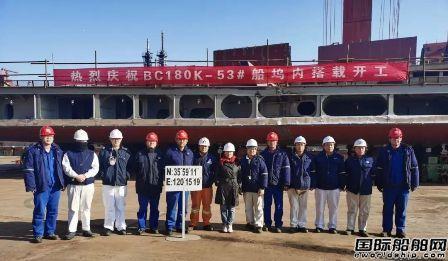 北船重工18万吨散货船两船分段进坞进行连续搭载作业