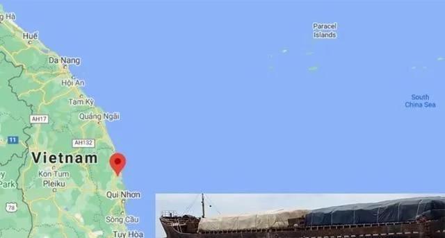 一艘杂货船在越南中部平定省海域沉没