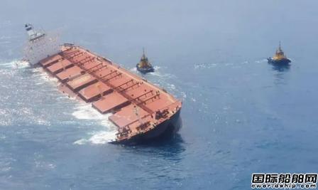 """风险太大?25艘淡水河谷""""隐患船""""终于退出市场"""