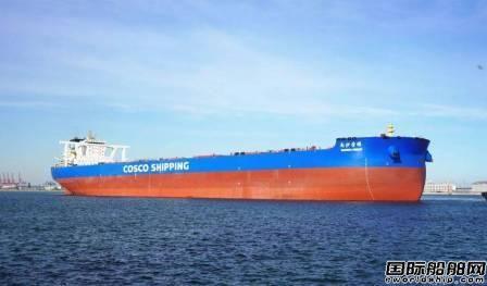 港船重工交付首艘超大型矿砂船