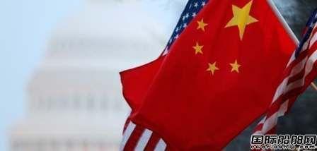 """又有两家中国船公司遭美国""""非法制裁"""""""