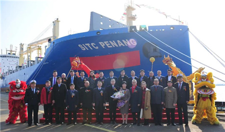 上船院设计2700TEU船交付2600TEU船签约