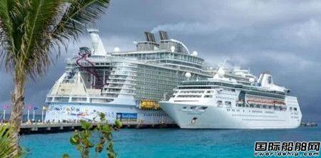 皇家加勒比首次出售两艘老龄邮轮