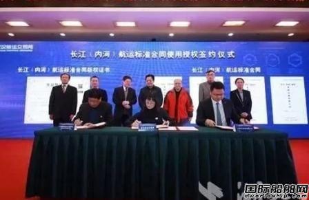 武汉航交所发布我国首个长江航运指数