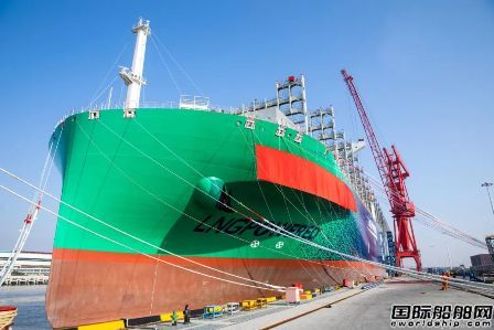 江南造船交付达飞第二艘23000TEU双燃料集装箱船