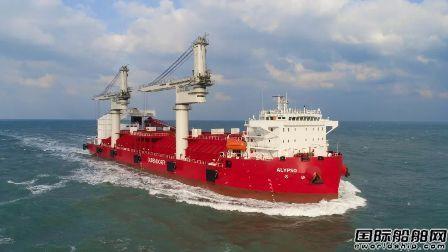 中船澄西全新转型船21500吨自卸船试航凯旋
