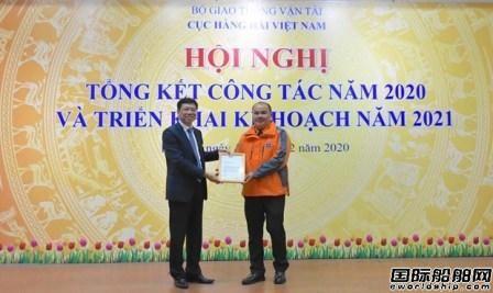 越南搜救船船长丁春长获国际海事组织表彰