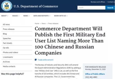 """中国船厂被""""拉黑""""!美国极限施压开出超长黑名单"""