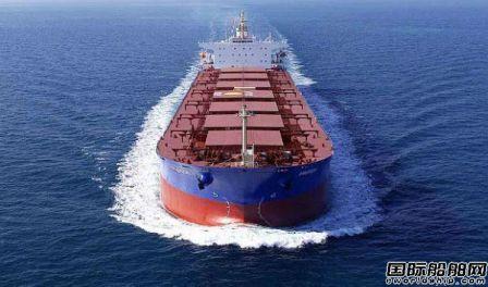 Safe Bulkers在日本船厂订造1艘超巴拿马型散货船