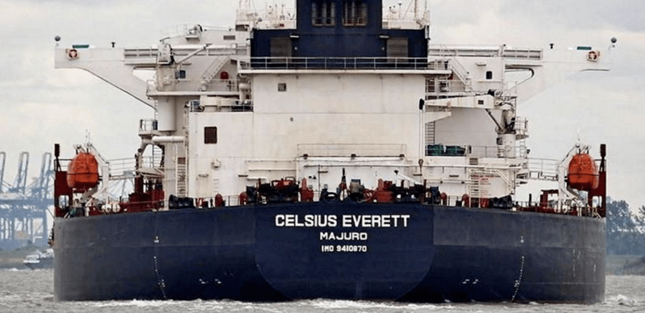 马士基油轮不顾美国制裁运输伊朗石油?