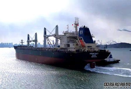 大连中远海运重工BSM系列散货船修理工程完美收官