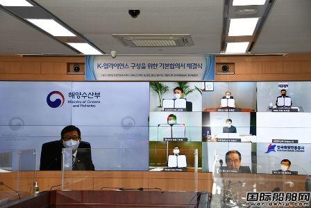 """韩国五大航运公司组建""""K联盟""""加强东南亚航线竞争力"""