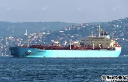 马士基油轮船队规模今年大增20%已超220艘