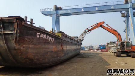扬州首批4艘单壳油船开始拆解