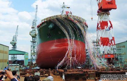 三井E&S控股造船业务重组将推迟至明年3月完成