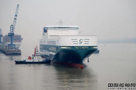南京金陵第二艘7800米车道货滚船完成海试