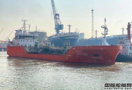 扬州金陵3600吨不锈钢化学品船首制船试航归来