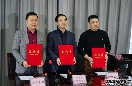 新加坡Tuff Offshore落户青岛成立中国首家公司